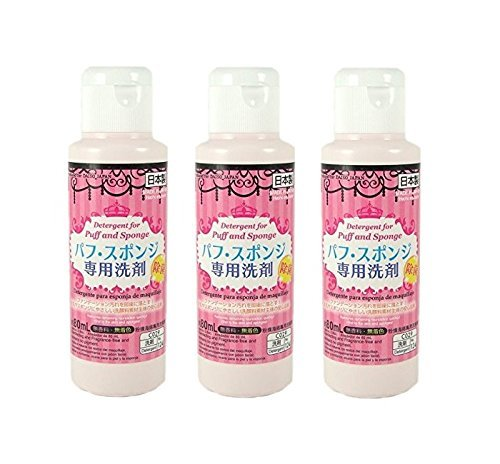 Daiso Detergent Cleaning for Markup Puff and Sponge 80ml (3)