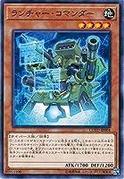 遊戯王OCG ランチャー・コマンダー ノーマル COTD-JP004 遊戯王VRAINS [CODE OF THE DUELIST]