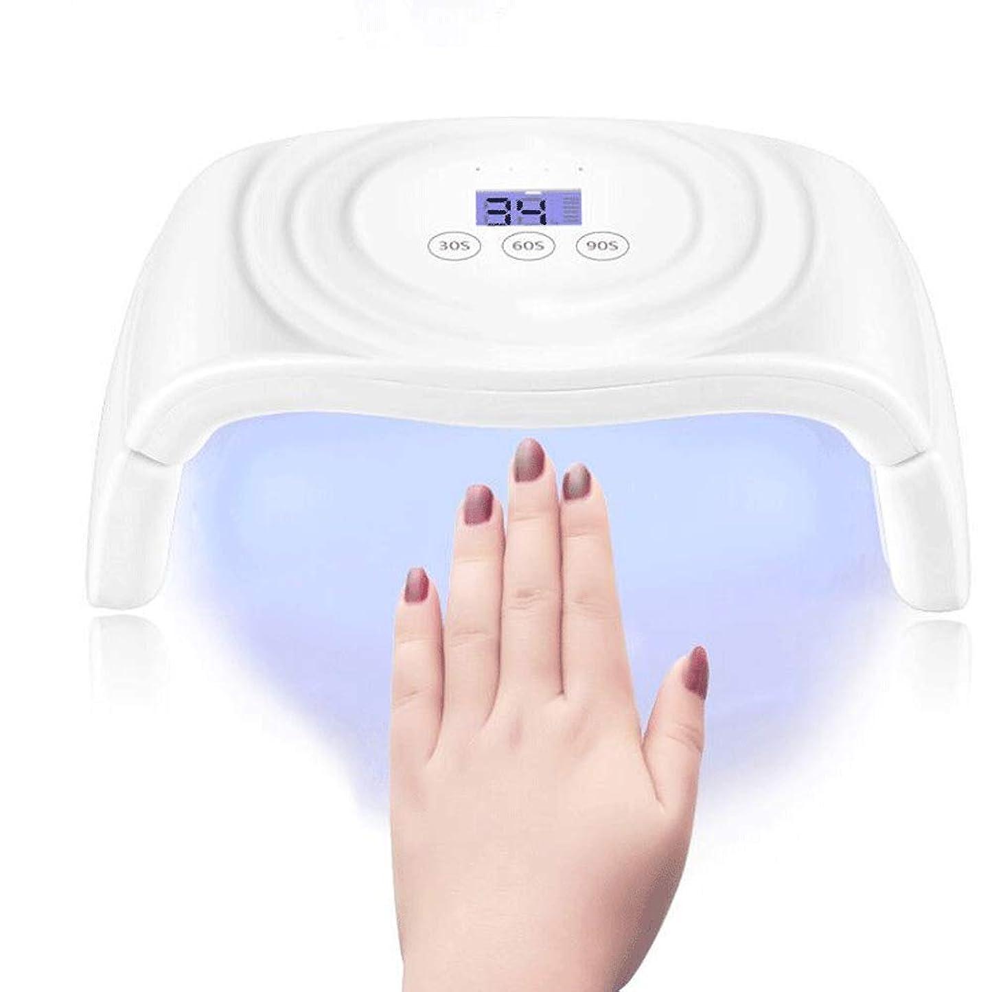 破産なめらか体操ミニLEDネイルドライヤー、充電式ネイルドライヤー、36W UV + LEDデュアル光源、3段階タイマー赤外線検出デジタルディスプレイUVおよびLEDジェルネイルポリッシュ用硬化ライト
