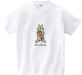 大きなカニカマを食べるクマ(Tシャツ?ホワイト) (オワリ)