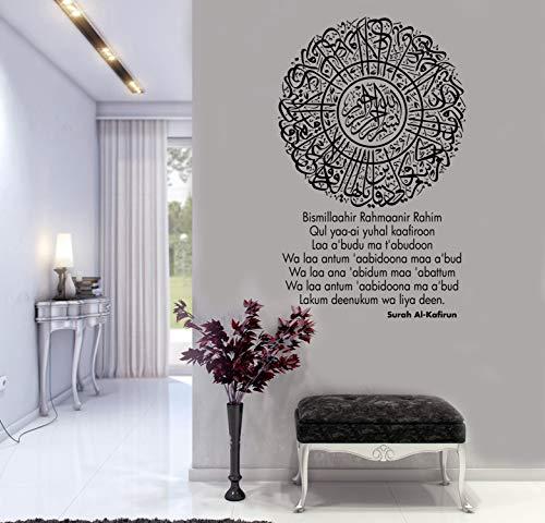 Autocollants muraux pour calligraphie islamique Surah Al Kafirun - noir mat