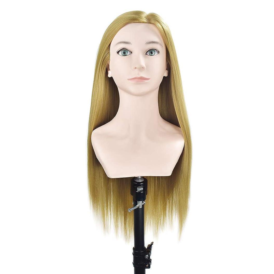 溶ける貯水池慣れるサロンの髪の編み物の美容指導の頭スタイリングのヘアカットのダミーヘッドのメイク肩の学習マネキンの頭