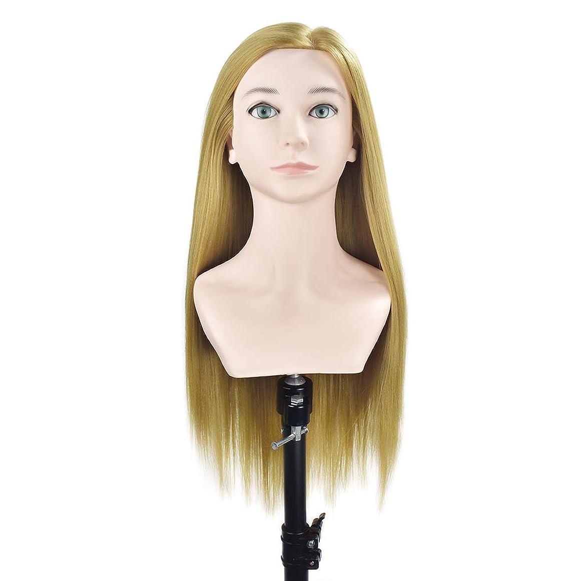一杯論理注意サロンの髪の編み物の美容指導の頭スタイリングのヘアカットのダミーヘッドのメイク肩の学習マネキンの頭