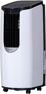【設置工事不要】アイリスオーヤマ ポータブルクーラー ポータブルエアコン 移動式エアコン どこでもエアコン スポットエアコン ホワイト PCE-221G