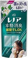 【P&G】レノア 本格消臭 部屋干しDX リフレッシュハーブの香り つめかえ用 400mL×16個セット