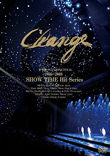 少年隊 PLAYZONE FINAL 1986~2008 SHOW TIME Hit Series Change(通常盤) [DVD]