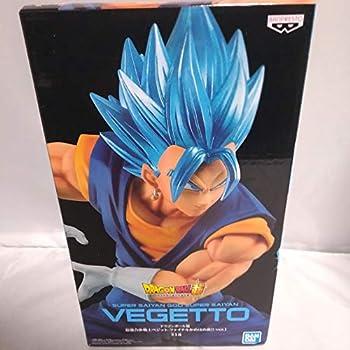 Namco Limited Dragon Ball Super Strongest Union Fighter Vegetto Figure Final Kamehameha ver1