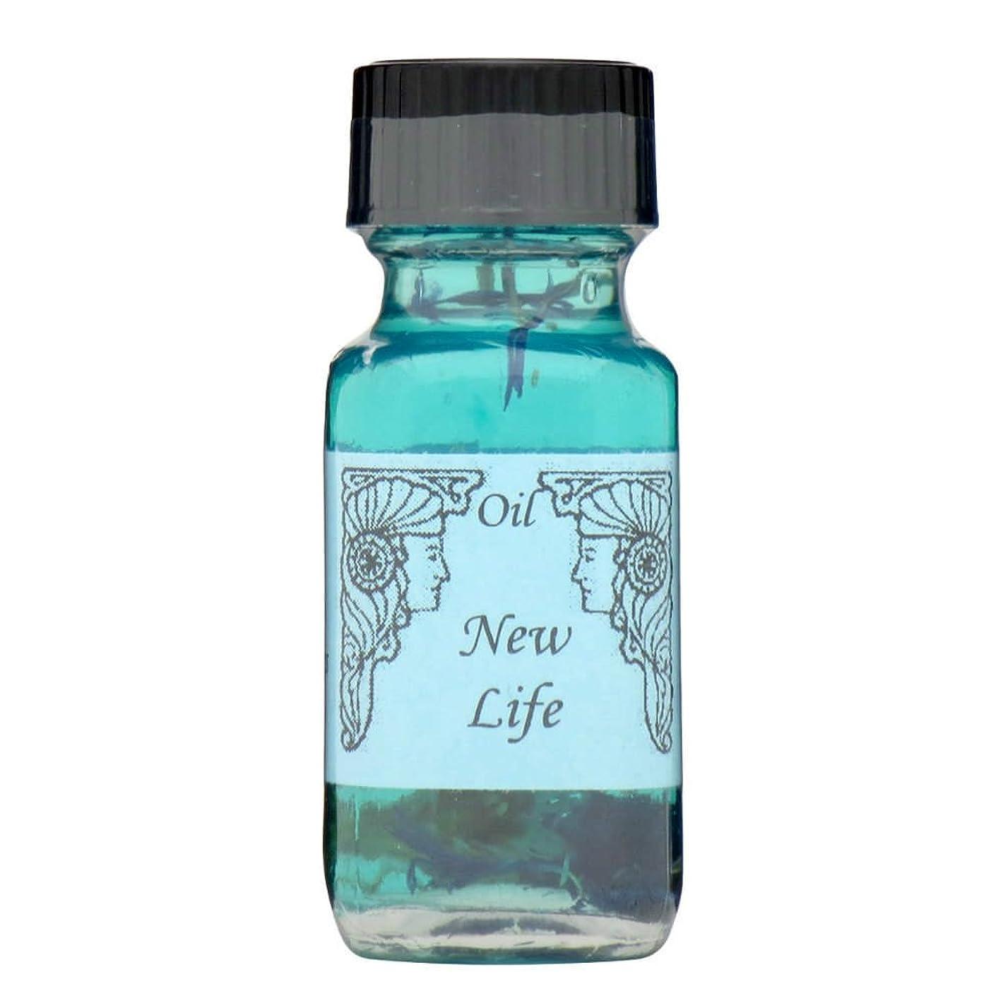 絞るビートミスアンシェントメモリーオイル ニューライフ (新しいチャンスと新しい始まり) 15ml (Ancient Memory Oils)