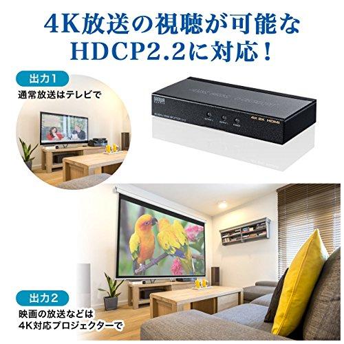 サンワサプライ『HDMI分配器(400-VGA013)』