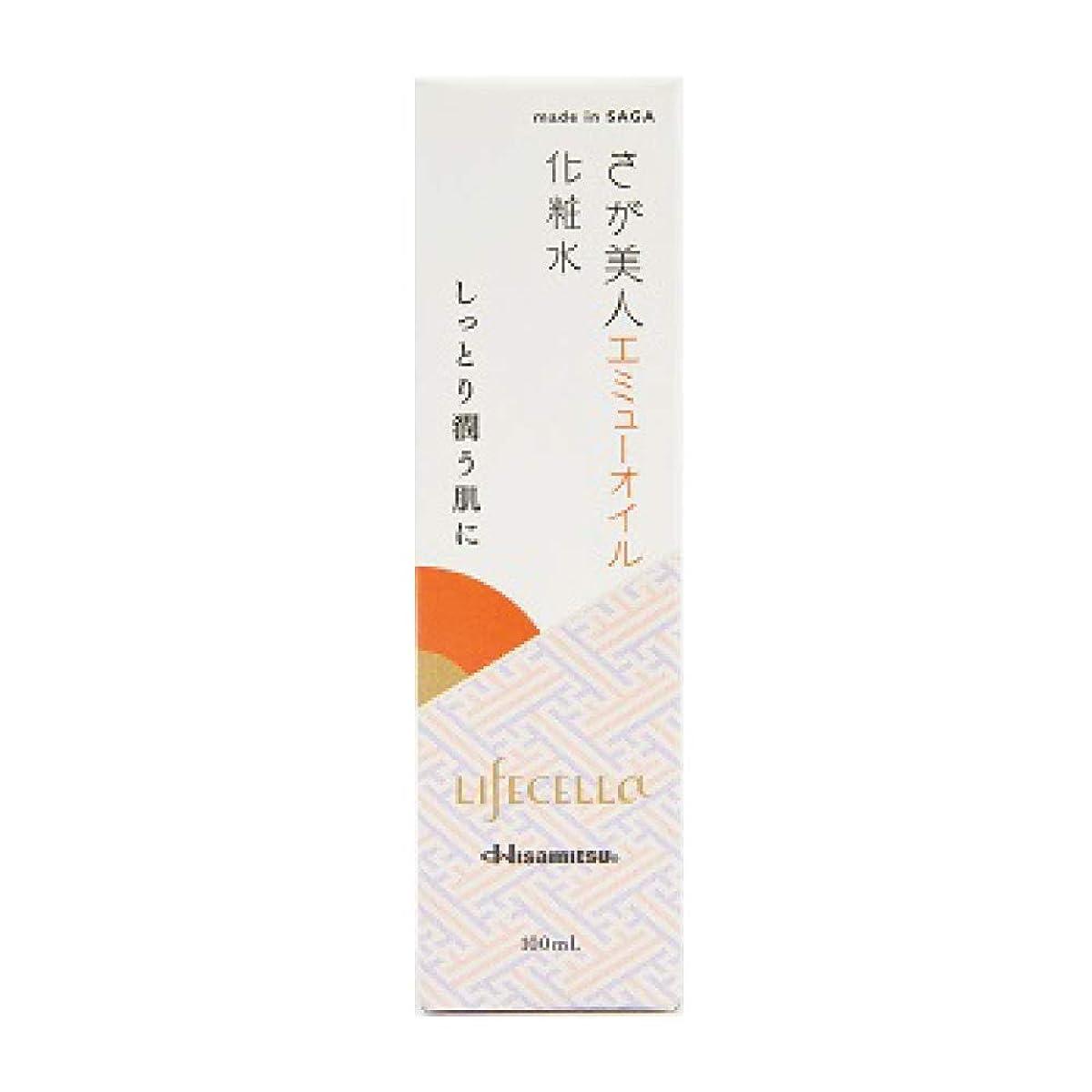 購入リベラルピービッシュさが美人 化粧水 (エミュー) 久光製薬 ご当地 コスメ 保湿