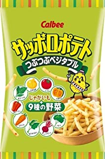 Sapporo Potato: Potato Snack with 9 Vegetables (Spinach, Carrot, Onion, Tomato, Pumpkin, Molokhia (Nalta Jute), Red Bell Pepper, Red Beet & Parsley) By Calbee From Japan 85g x 1