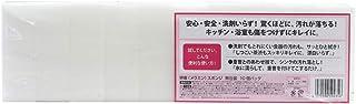 アズマ メラミンスポンジ 研磨スポンジ無包装 約11×4×7cm/個:10個入り ホワイト 水だけで汚れを落とすメラミンスポンジ10個セット