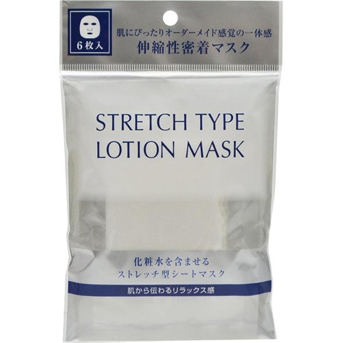 司書香ばしい航空コーセー 雪肌精 シュープレム ローションマスク (ストレッチシートタイプ) 6枚入り