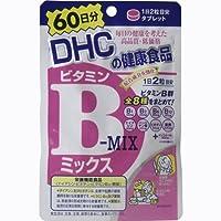【セット品】DHC ビタミンBミックス 60日分 120粒 (12袋)