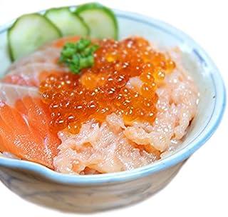 鮭とろ 24個セット 北海道知床羅臼町産
