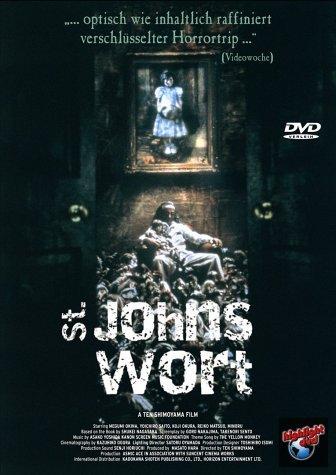 St. Johns Wort [Verleihversion]