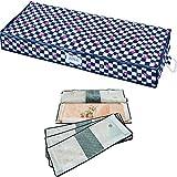【セット買い】アストロ 不織布製 着物収納ケース 和柄 618-54 + 着物収納袋 3方開き 活性炭消臭 4枚 171-49