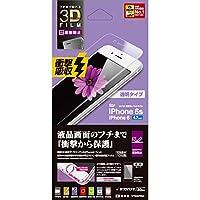 ラスタバナナ iPhone 6s/6 衝撃吸収3D TPUフィルム 反射防止 WT658IP6SA WT658IP6SA