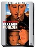 Blind Horizon - Der Feind in mir (Steelbook) [Special Edition] [2 DVDs] - Val Kilmer