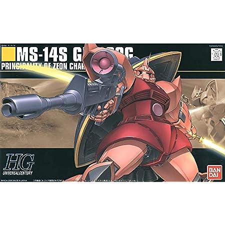HGUC 1/144 シャア専用ゲルググ プラモデル