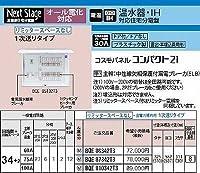 パナソニック(Panasonic) L無100A34+2 温水30A+IH BQE810342T3