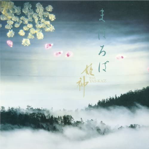 姫神 with YAS-KAZ