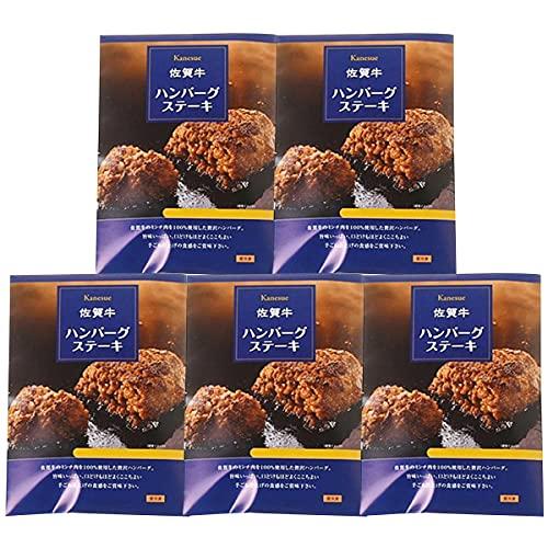 かねすえ 佐賀牛ハンバーグ 100g×5 ハンバーグ 冷凍 国産 和牛 惣菜 おかず 黒毛和牛 高級