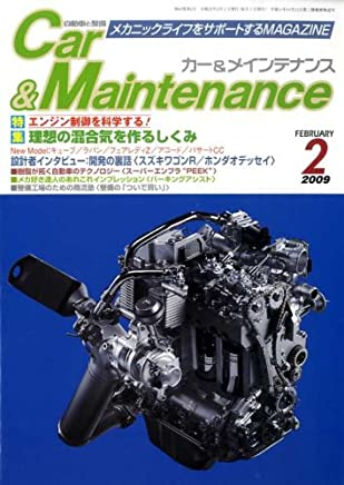 Car&Maintenance (カーアンドメインテナンス) 2009年 02月号 [雑誌]
