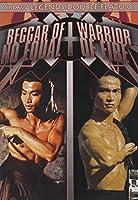 Beggar of No Equal & Warrior of Fire [DVD] [Import]