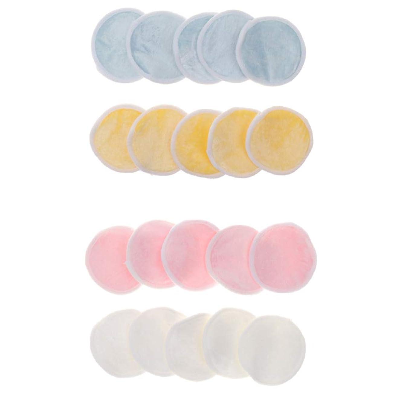硬化する見つけたほとんどないF Fityle クレンジングシート 化粧落としパッド メイク落としコットン 再使用可 化粧用 持ち運びに便利 20個入