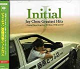 Initial J -Jay Chou Greatest Hits + Theme Songs from 'INITIAL D THE MOVIE'