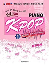K-POP for Piano 1: BTS, BlackPink, Twice, Wanna-One and More