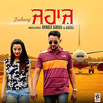 Jahaaj (feat. Aarka)