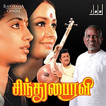 Sindhu Bhairavi (Original Motion Picture Soundtrack)