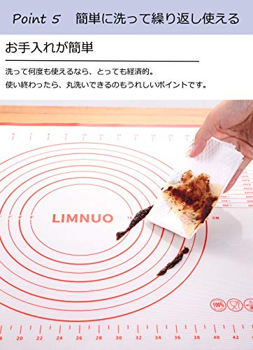 LIMNUO『クッキングマット』