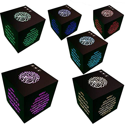 LWW Quran Touch Colorful Wireless Bluetooth Speaker Light Quran Speaker Muslim Gift,Translation in 25 Languages