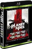 猿の惑星 ブルーレイコレクション (6枚組) [Blu-ray]