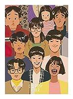 ジグソーパズル テレビシリーズは、漫画のキャラクターパズル - 大人のパズルピース300/500/1000、子供の教育解凍おもちゃ「を答えてください」、インテリジェンスを開発 BBJOZ (Size : 300pcs)