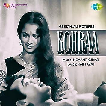 Kohraa (Original Motion Picture Soundtrack)
