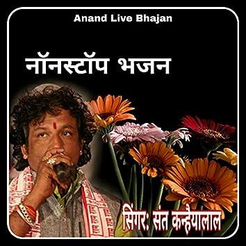Nonstop Bhajan