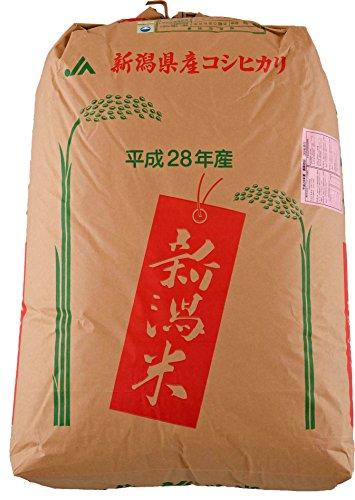 『新米 令和2年産 新潟県ながおか産 コシヒカリ 25kg 特別栽培米 <玄米または精米> (精白米4.5kg×5袋)』の3枚目の画像