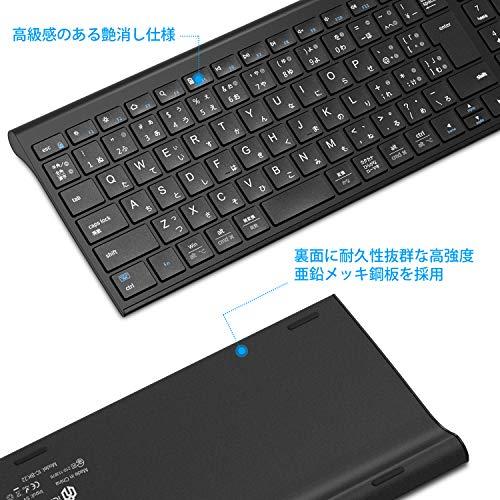 iClever(アイクレバー)『超薄型JIS配列Bluetooth5.1キーボード』