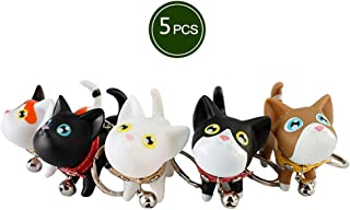 Lovely Animal Keychain Cute Novelty Ring Child Toy Gift -5 Pack