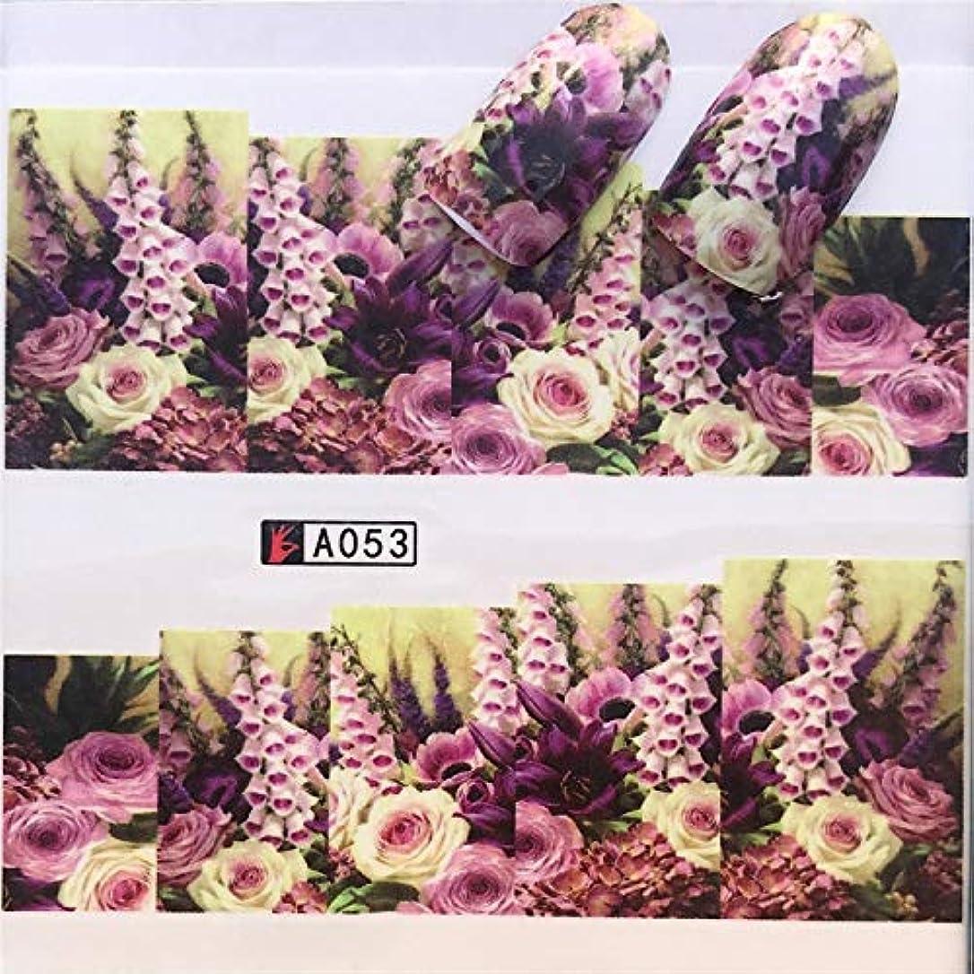 範囲合意軽蔑手足ビューティーケア 3個ネイルステッカーセットデカール水転写スライダーネイルアートデコレーション、色:YZWA053