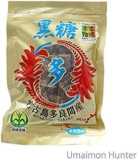 [Okinawa specialty] Taramajima producing brown sugar [200g]