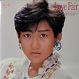 Love Fair 歌詞