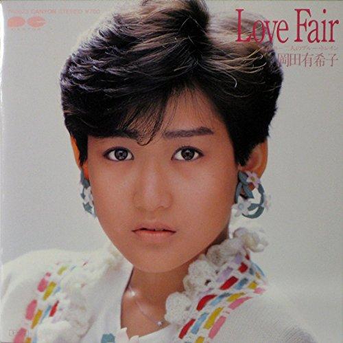 "Love Fair  [7"" Analog EP Record]"