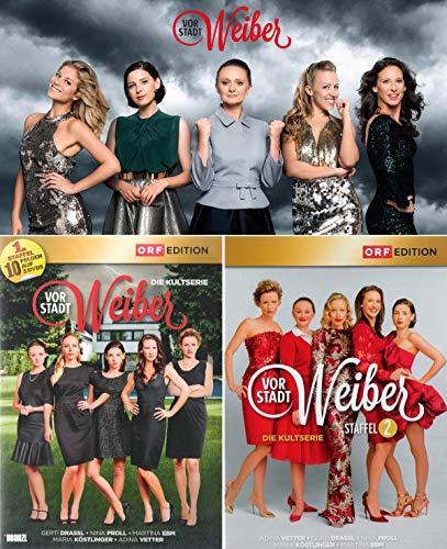 Vorstadtweiber - Staffel 1+2 im Set - Deutsche Originalware [6 DVDs]