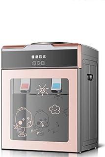 ウォーターディスペンサー、冷暖房、低音ノイズリダクション、強化ガラスドア、インテリジェントな乾燥防止、お茶、インスタントラーメン、コーヒーの製造に使用