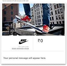 Flat 5% off at checkout||Nike - Digital Voucher
